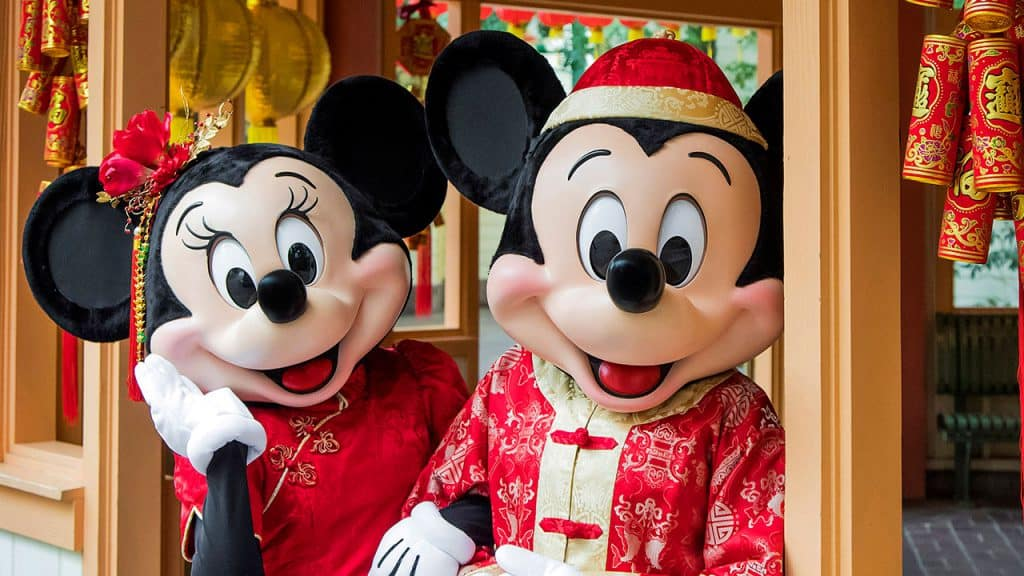disneyland year of the mouse