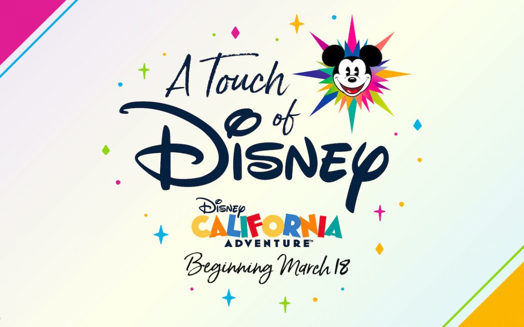 Disneyland CA Special Event – a Touch of Disney Event